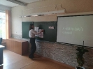 Семинар учителей иностранного языка
