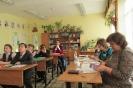 XX научно-практическая конференция гимназистов «За нами будущее России! »