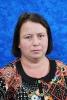 Вербицкая Наталья Валерьевна