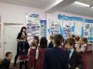 26 апреля в гимназии № 17 прошел урок города