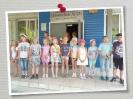 Работа летнего лагеря «Ромашка» подошла к концу_34